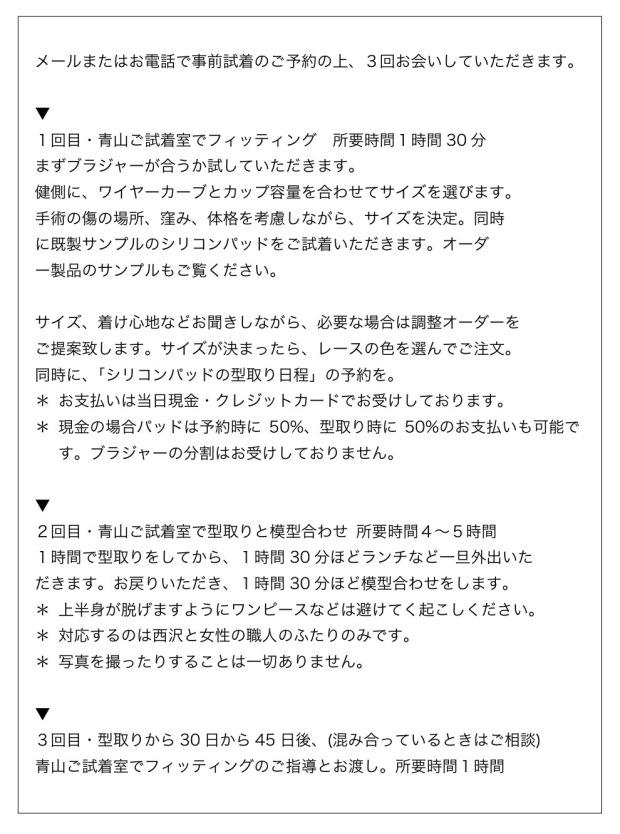 文書7.jpg