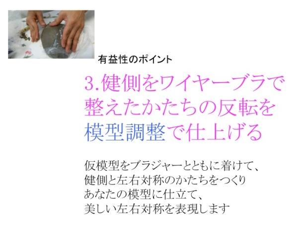 スライド07.jpg