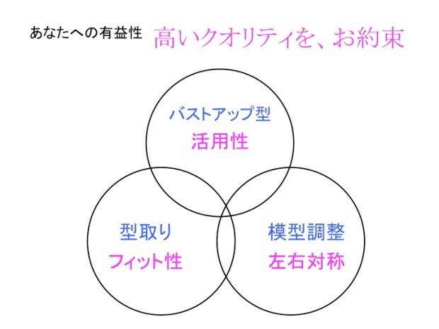 スライド08.jpg