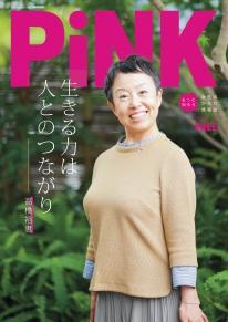 J-Cover-2017.jpg