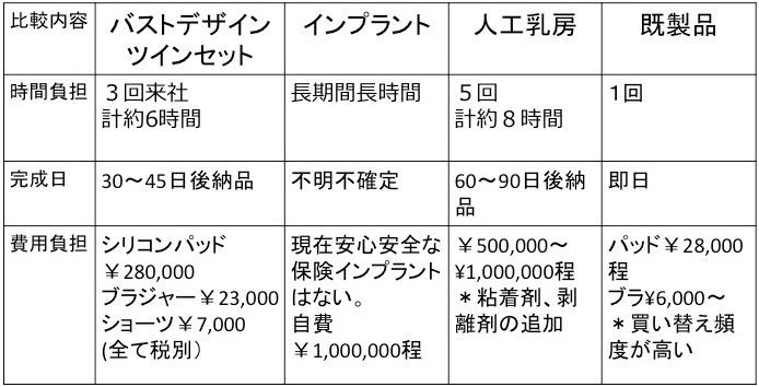スライド10 (1).jpg